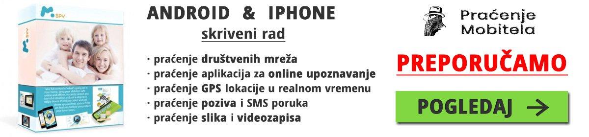Najbolja aplikacija za Praćenje Mobitela mSpy
